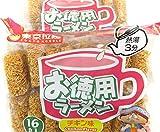 東京拉麺 お徳用ラーメン 16食入り × 2袋セット