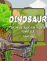 Dinosaur Coloring Book for Kids: Have fun with your children with this gift: Color Tyrannosaurus Rex, Gigantosaurus, Velociraptor, Allosaurus, Compsognathus, Gallimimus, Albertosaurus and Dilophosaurus, 40 pages of pure fun!