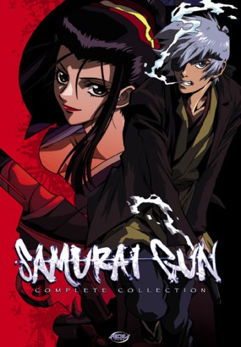 Price comparison product image Samurai Gun: Complete Collection
