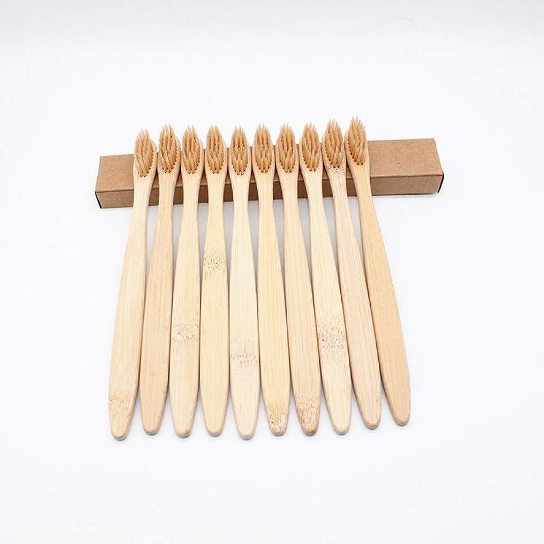 概して未接続しかし20ピース環境的に木製歯ブラシ竹歯ブラシ竹繊維木製ハンドル歯ブラシ歯ホワイトニング、ベージュ