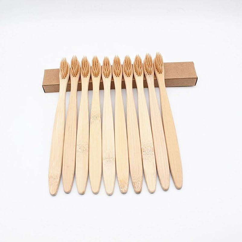 一般光沢大量20ピース環境的に木製歯ブラシ竹歯ブラシ竹繊維木製ハンドル歯ブラシ歯ホワイトニング、ベージュ