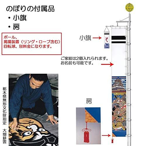 武者絵の里大畑『源義経24号城付(金粉入)』