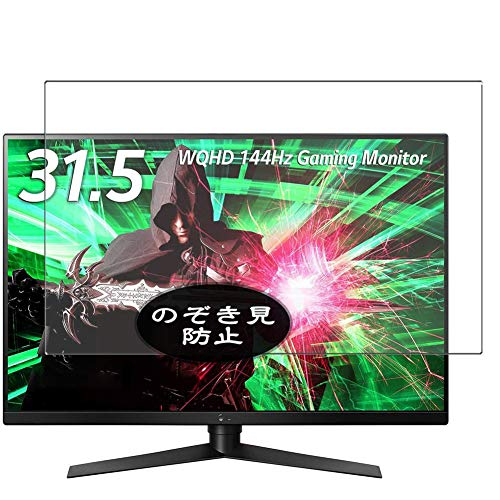 VacFun Anti Espia Protector de Pantalla para LG Monitor 32GK850F-B 31.5' 32GK850G-B, Screen Protector Sin Burbujas Película...