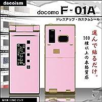 F-01A カスタムシール カラー・ラメ等保護シート decoism