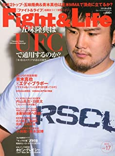 Fight&Life ( ファイトアンドライフ ) 2010年 04月号 [雑誌]