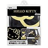 セイワ(SEIWA) 車用 カーテン ハローキテ ィ ブラック&ゴールド マグネットカーテン Lサイズ KT543 HELLO KITTY
