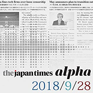 The Japan Times Alpha 9月28日号                   著者:                                                                                                                                 The Japan Times                               ナレーター:                                                                                                                                 Shelley Hastings,                                                                                        Sean McGee                      再生時間: 19 分     レビューはまだありません。     総合評価 0.0