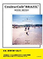 COULEUR CAFE BRAZIL BOOK+MUSIC by V.A. (2011-06-21)