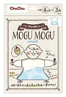 チュチュベビー お食事エプロン MOGMOG モグモグスモック ブルー 6ヶ月頃から (1コ入) ×5個セット