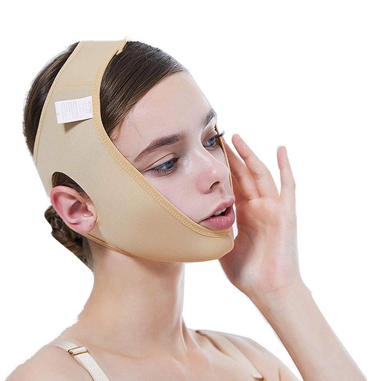 階層移植ソーシャルフェイスリフトマスク、薄型ダブルチンアーティファクト/vフェイスビームフェイス/あご手術セット/フェイスマスク(カラー),XXL