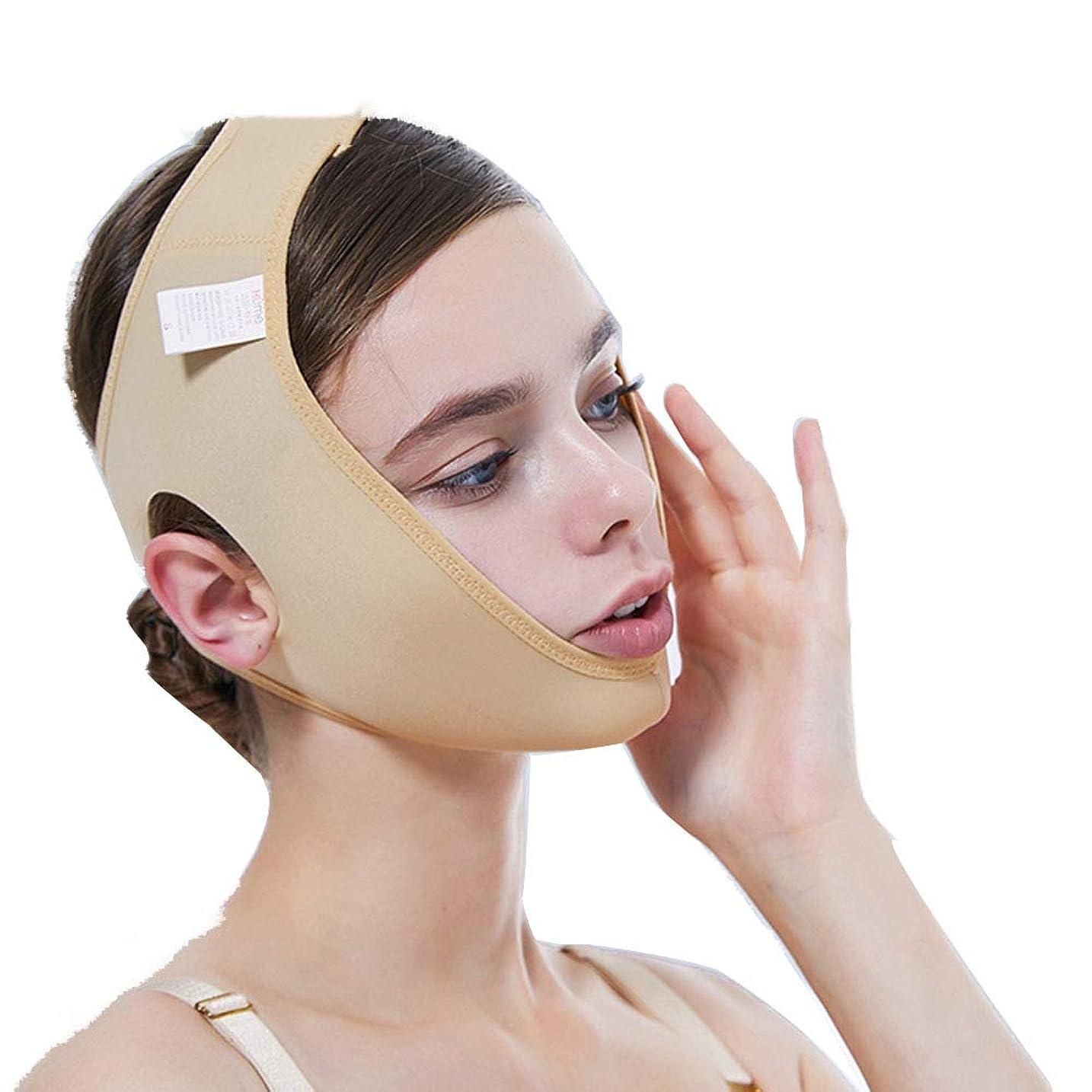 インシデント修正する逆説フェイスリフトマスク、薄型ダブルチンアーティファクト/vフェイスビームフェイス/あご手術セット/フェイスマスク(カラー),XXL