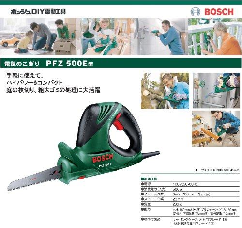 BOCSH(ボッシュ)『電気のこぎりPFZ500E』