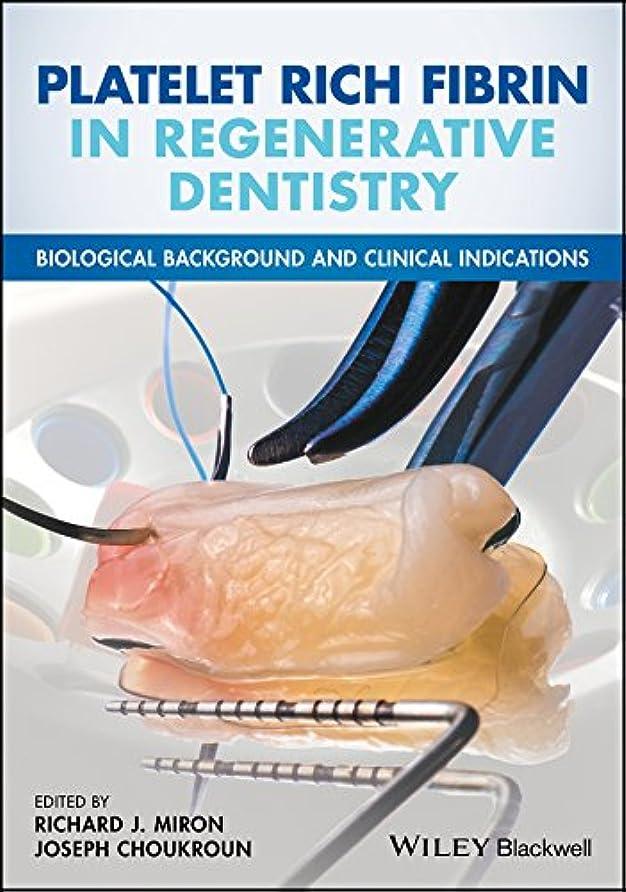 容疑者ひばり実験室Platelet Rich Fibrin in Regenerative Dentistry: Biological Background and Clinical Indications (English Edition)