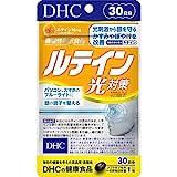DHC ルテイン 光対策 ソフトカプセル