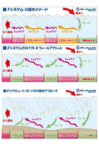 アルカジックジャパンキザクラ(kizakura)シャローフリーク7.5gフローティングホワイトグロー25011