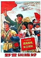 良いトレーニングキャンプ人民解放軍プロパガンダヴィンテージレトロキャンバス絵画壁アートポスターバー家の装飾ギフト40x60cmフレームなし