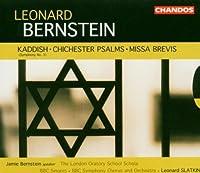 Symphony 3 Kaddish / Chichester Psalms by EDVARD GRIEG (2004-03-23)