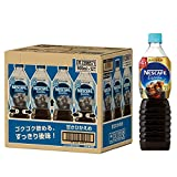ネスカフェ エクセラ ボトルコーヒー 甘さひかえめ 900ml×12本