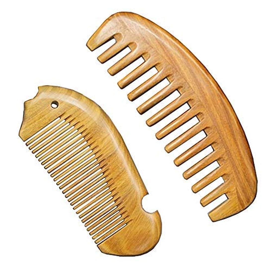 容赦ない驚きカーテンSandalwood Hair Combs Set - Anti-Static Sandalwood Scent Natural Hair Detangler Wooden Comb (Wide Tooth & Fine Tooth Hair Combs) [並行輸入品]