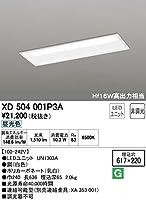 XD504001P3A オーデリック LEDベースライト(LED光源ユニット別梱)
