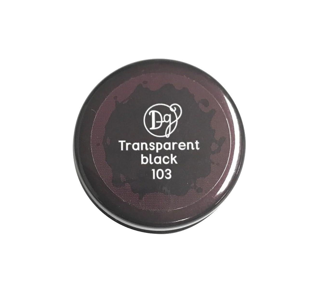 同種の無条件ペネロペDECORA GIRL カラージェル #103 トランスペアレントブラック