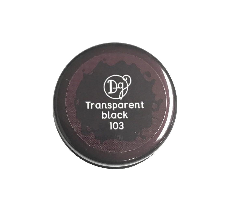 何か入場料くしゃみDECORA GIRL カラージェル #103 トランスペアレントブラック
