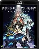 """機動戦士ガンダムUC FILM&LIVE the FINAL""""A...[Blu-ray/ブルーレイ]"""