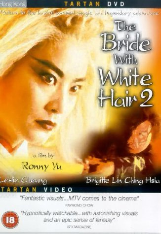 The Bride With White Hair 2 [UK IMPORT]