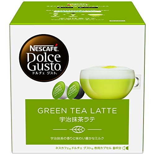 Nestle Coffee Capsules for Nescafe Dolce Gusto - Uji Matcha Green Tea Latte Taste (Japan Import)