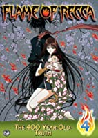 Flame of Recca 4: 400 Year Old Truth [DVD] [Import]