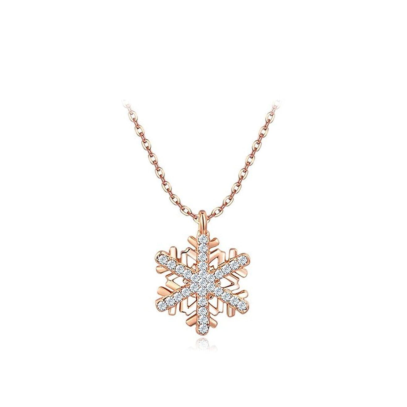 少ないロール騒ぎ雪のネックレス シルバーネックレス ファッションアクセサリー