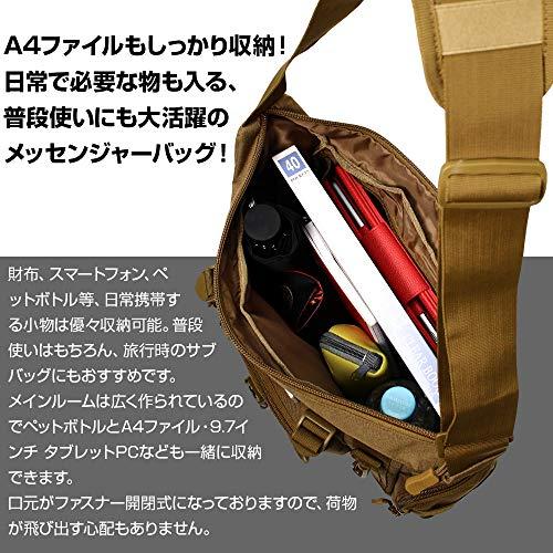 アプリを使用でサイズ計測が可能なワッペン付きでお得!(1200円相当)ミリタリーメッセンジャーバッグカモフラ