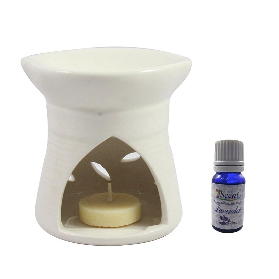 基本的なラベンダーネーピアホームデコレーション定期的に使用する汚染のない手作りセラミックエスニックティーライトキャンドルアロマディフューザーオイルバーナーサンダルウッドフレグランスオイル ホワイトティーライトキャンドルアロマテラピー香油暖かい数量1