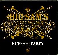 キング・オブ・ザ・パーティー
