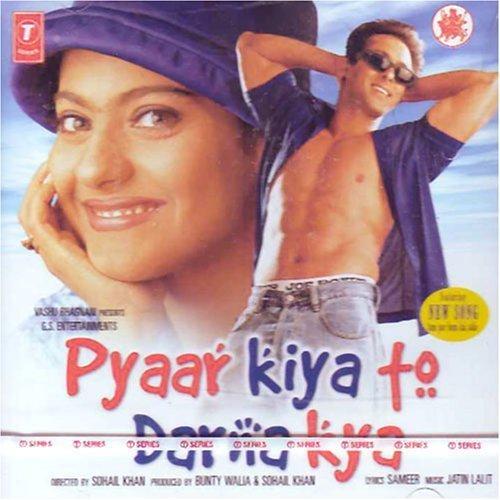 Pyaar Kiya To Darna Kya (Indian Music/ Hindi Film Songs/ Bollywood Film Songs/ Salman Khan/ Audio CD) by Various Artist (2000-12-23?