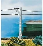 8000 - Vollmer N - Oberleitung - Mast mit kurzem Ausleger -