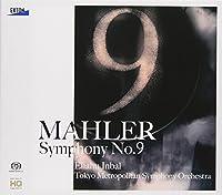Eliahu Inbal / Tokyo Metropolitan Symphony Orchestra - Mahler: Symphony No.9 [Japan LTD SACD] OVCL-519 by Inbal/Tokyo Metropolitan SO - Mahler: Symphony No. 9 [SACD Hybrid] (Japan) (2014-07-29)
