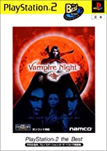 Vampire Night (PlayStation2 the Best) [Japan Import]