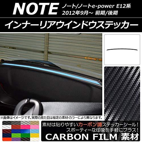 AP インナーリアウインドウステッカー カーボン調 ニッサン ノート/ノートe-power E12系 前期/後期 2012年09月〜 マゼンタ AP-CF3345-MG