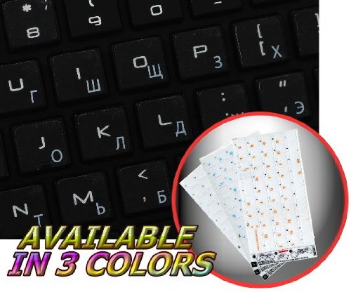 MAC RUSSIAN CYRILLIC KEYBOARD STICKERS WITH WHITE LETTERING ON TRANSPARENT BACKGROUND FOR DESKTOP, LAPTOP AND NOTEBOOK