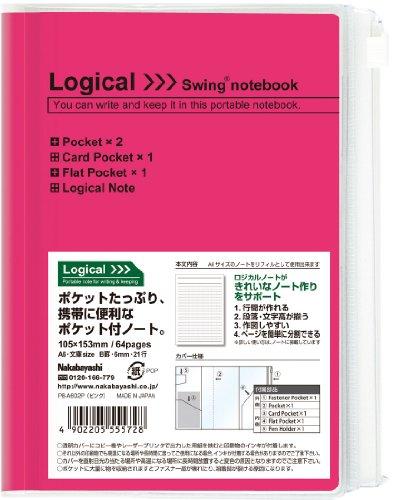 ナカバヤシ カバー ノート A6 文庫サイズ B罫 ピンク PB-A602P
