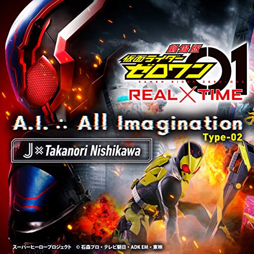 A.I. ∴ All Imagination(『劇場版 仮面ライダーゼロワン REAL×TIME』主題歌 Type-02)