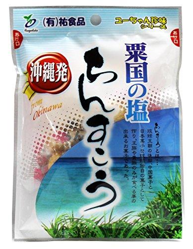 粟国の塩 ちんすこう 6個(2×3袋)×6袋 祐食品 琉球伝統菓子 クッキーのようなサクサク食感のお菓子 お土産に