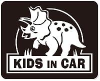 imoninn KIDS in car ステッカー 【マグネットタイプ】 No.72 トリケラトプスさん (黒色)