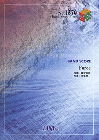 バンドスコアピースBP1370 Force / Superfly (BAND SCORE PIECE)
