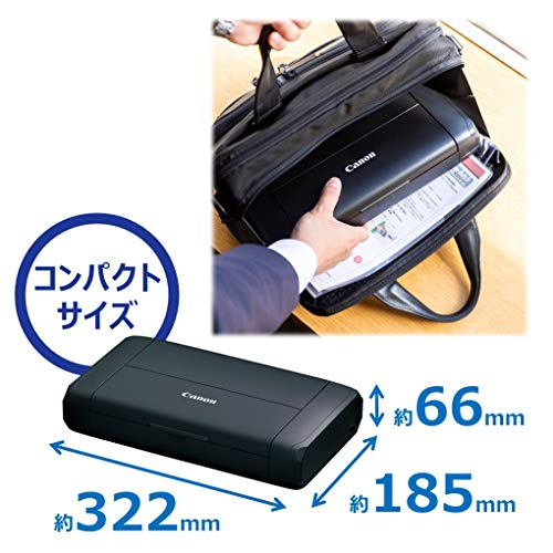 CanonA4モバイルプリンターTR153(コンパクト/無線LAN搭載/5色ハイブリッドインク)テレワーク向け