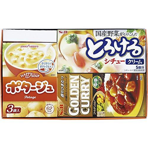 ディナーセット 【調味料セット スープセット 詰め合わせ 固形 内祝い お歳暮 お年賀 カレールウ ルー 美味しい おいしい 800】