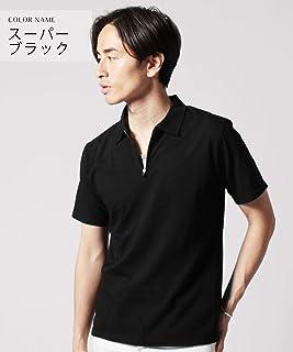 (アップスケープオーディエンス×スプ) Upscape Audience×SPU SPU別注日本製30コーマ天竺ハーフZIP半袖ポロシャツ