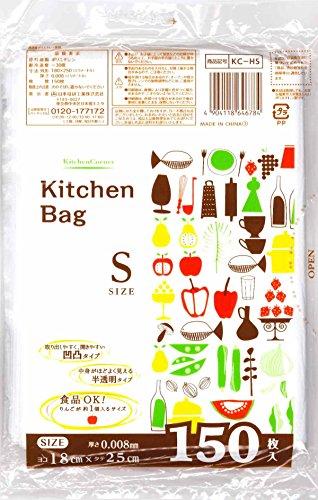 日本技研キッチンコーナー キッチンバッグ S KC-HS 1セット(9000枚:1袋150枚×60袋) 日本技研