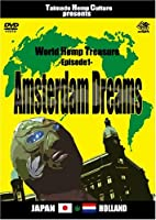 World Hemp Treasure-Episode1-Amsterdam Dreams アムステルダムドリームス [DVD]